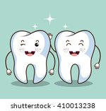 dental care  design  | Shutterstock .eps vector #410013238