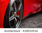 Detail On Hot Red Super Sport...