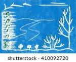 spring   Shutterstock . vector #410092720