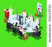 arab saudi businesspeople... | Shutterstock .eps vector #410115910