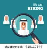 recruitment concept. hand zoom... | Shutterstock .eps vector #410117944