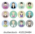 office workers avatars on white ... | Shutterstock .eps vector #410124484