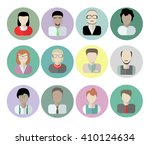 office workers avatars on white ... | Shutterstock .eps vector #410124634