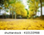 blurred image abstract beauty... | Shutterstock . vector #410133988
