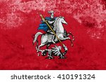 flag of moscow  with a vintage... | Shutterstock . vector #410191324