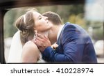 close up portrait of kissing... | Shutterstock . vector #410228974