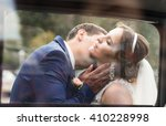 close up portrait of kissing... | Shutterstock . vector #410228998