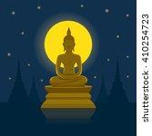 buddha image  buddhist holy day ... | Shutterstock .eps vector #410254723