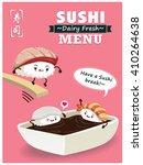 vintage sushi poster design... | Shutterstock .eps vector #410264638