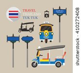 thailand tuk tuk and side... | Shutterstock .eps vector #410272408