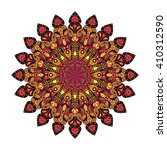 round mandala. arabic  indian ... | Shutterstock .eps vector #410312590
