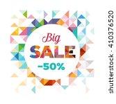 sales poster   modern design... | Shutterstock .eps vector #410376520