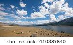 khotton lake in mongolia | Shutterstock . vector #410389840