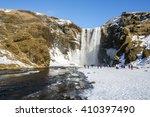 Amazing Skogafoss Waterfall...