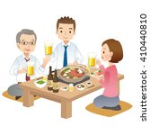 business people at izakaya ... | Shutterstock . vector #410440810