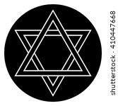 star of david coin circle icon... | Shutterstock .eps vector #410447668