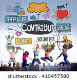 contribute corporate... | Shutterstock . vector #410457580