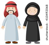 arab man and woman illustration | Shutterstock .eps vector #410492068