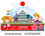 japan infographic travel place... | Shutterstock .eps vector #410506390