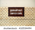 a brown computer centre sign... | Shutterstock . vector #410534494