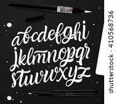 hand lettering and custom... | Shutterstock .eps vector #410568736