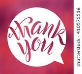 thank you. lettering on blurred ... | Shutterstock .eps vector #410572516