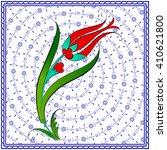 background ottoman motif | Shutterstock .eps vector #410621800