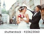 wedding photo shooting. bride...   Shutterstock . vector #410623060