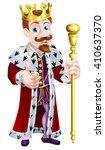 cute bearded king cartoon man...   Shutterstock . vector #410637370