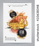 creative invitation card design ... | Shutterstock .eps vector #410638348