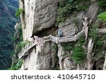 Steep Passage On The Huang Sha...