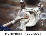 preparation of bath bombs....   Shutterstock . vector #410653084