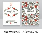 two wedding cards in folk style ... | Shutterstock .eps vector #410696776
