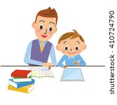 child who learns it with a...   Shutterstock .eps vector #410724790