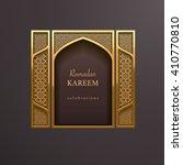 ramadan graphic background | Shutterstock .eps vector #410770810