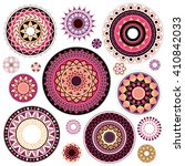 set of various artistic circled ... | Shutterstock .eps vector #410842033