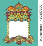indian frame.textile print... | Shutterstock .eps vector #410857300