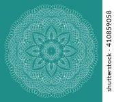 abstract floral circular... | Shutterstock .eps vector #410859058