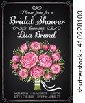 invitation template with... | Shutterstock .eps vector #410928103