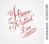 vector card for happy mother's... | Shutterstock .eps vector #411037180