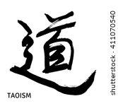 black chinese letter... | Shutterstock .eps vector #411070540