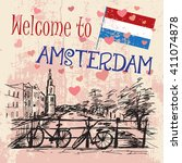 Romantic Amsterdam Card With...