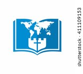 Church Logo. Christian Symbols...