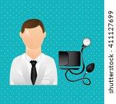 health professional design    Shutterstock .eps vector #411127699