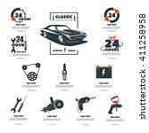 set of car service  | Shutterstock .eps vector #411258958