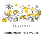 teamwork concept  business...