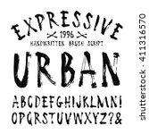 vector handwritten brush font.... | Shutterstock .eps vector #411316570