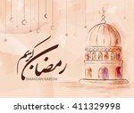 illustration of ramadan kareem... | Shutterstock .eps vector #411329998