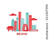 beijing city architecture retro ... | Shutterstock .eps vector #411347590