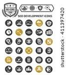 seo development icon set vector | Shutterstock .eps vector #411397420